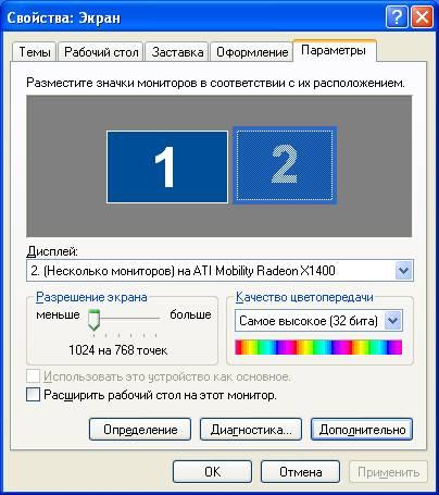 hello_html_6a8a4142.jpg