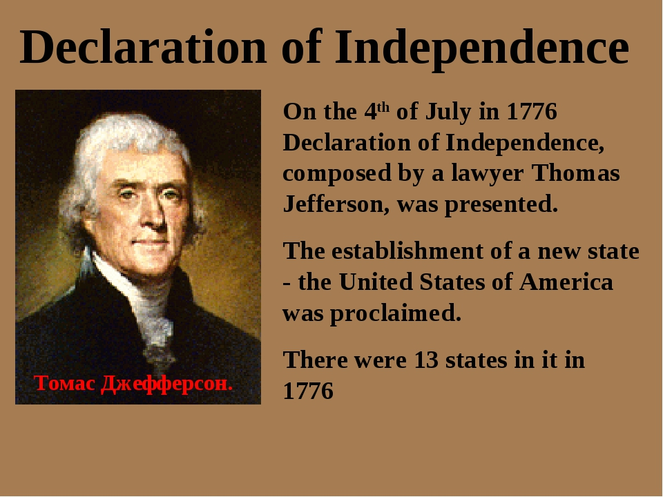 an analysis of thomas jeffersons 1776 the declaration of independence