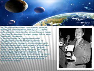 За 1961 год Гагарин посетил Чехословакию, Болгарию, Финляндию, Великобританию
