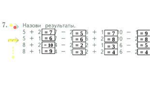 = 7 = 6 = 10 = 9 = 5 = 6 = 2 = 3 = 7 = 8 = 3 = 4 = 9 = 8 = 5 = 4