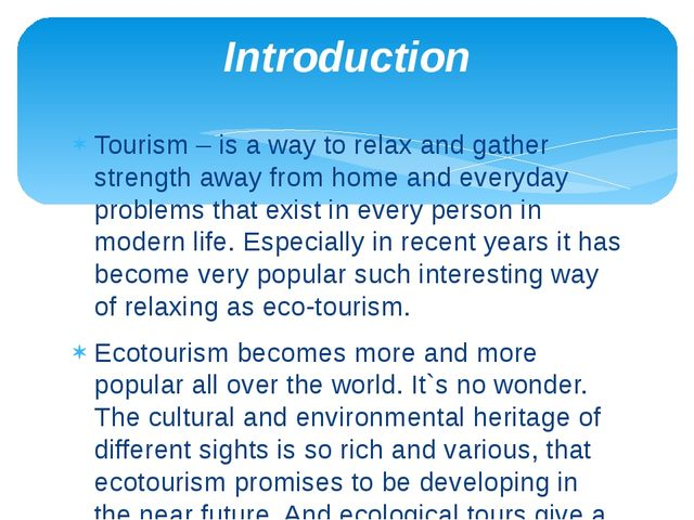 Tourism – is a way to relax and gather strength away from home and everyday p...
