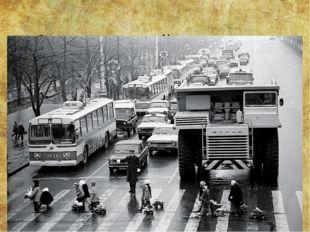 За годы первой пятилетки были построены около 1500 промышленных предприятий