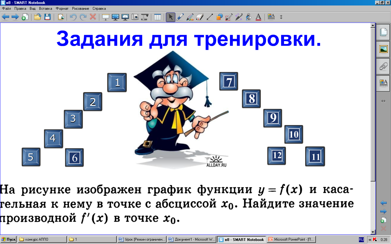 hello_html_m15bab6a2.png