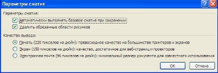 hello_html_20721b58.jpg