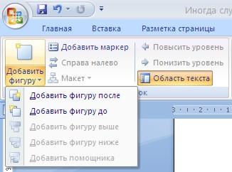 hello_html_2ca7fbd2.jpg
