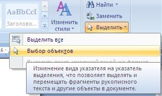 hello_html_38da4dab.jpg