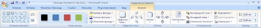 hello_html_3e2b65f3.jpg