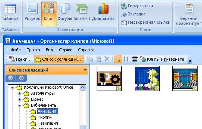 hello_html_3eccd889.jpg