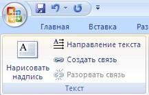 hello_html_m6fa3cc38.jpg