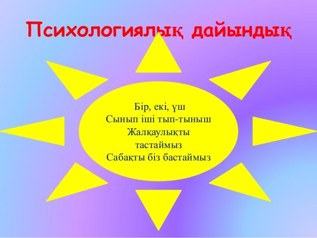 hello_html_16cf6491.jpg