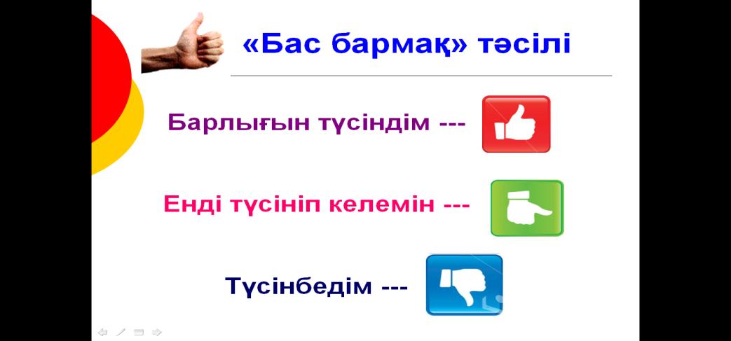 hello_html_6553ff60.png