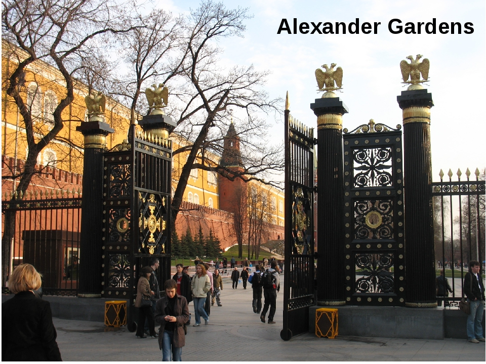 Alexander Gardens