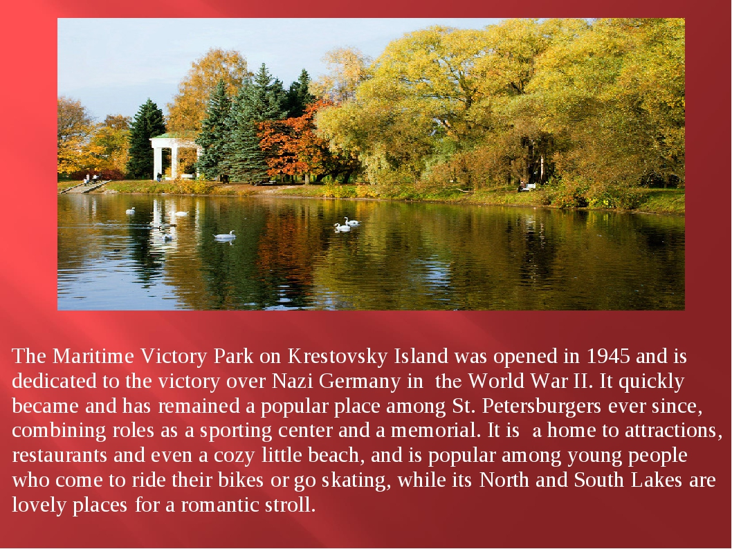 The Maritime Victory Park on Krestovsky Island was opened in 1945 and is ded...