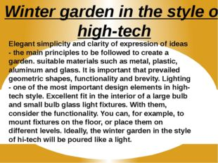 Winter garden in the style of high-tech Elegant simplicity and clarity of exp