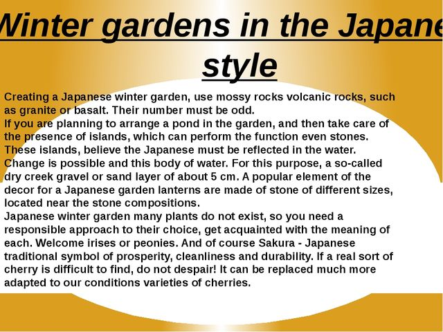 Winter gardens in the Japanese style Creating a Japanese winter garden, use m...