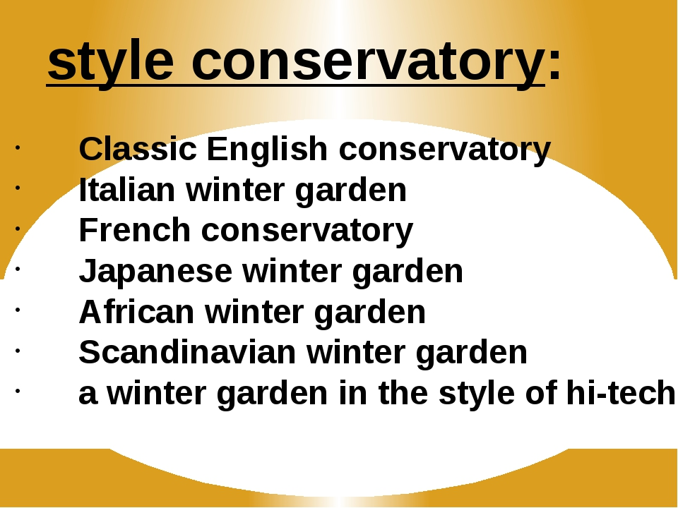style conservatory: Classic English conservatory Italian winter garden Frenc...