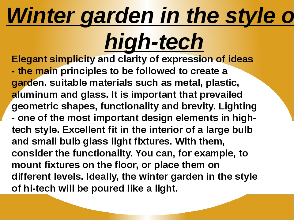 Winter garden in the style of high-tech Elegant simplicity and clarity of exp...