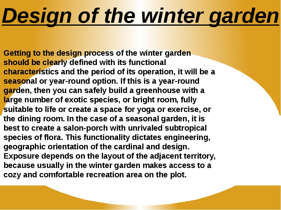 Design of the winter garden Getting to the design process of the winter garde...