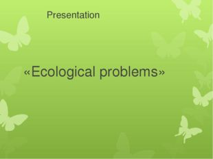 Presentation «Ecological problems»