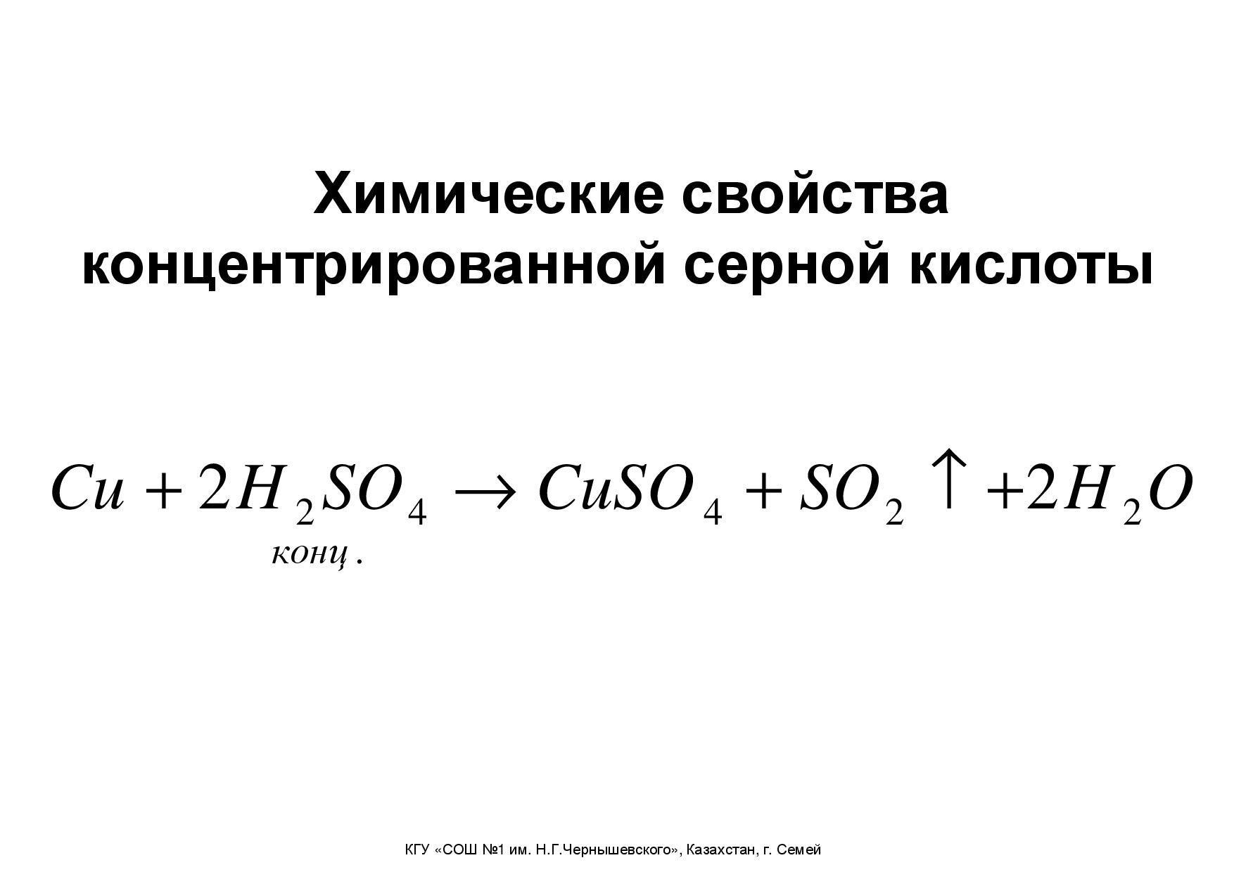 hello_html_7ea37316.jpg