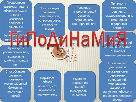 hello_html_7dde024b.jpg