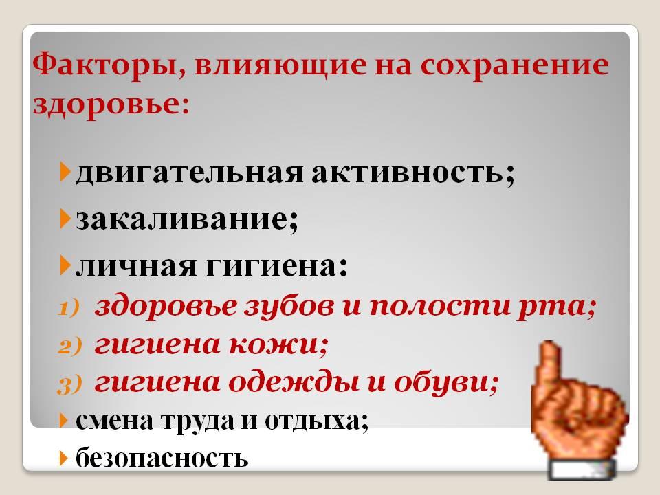 hello_html_m5638674d.jpg
