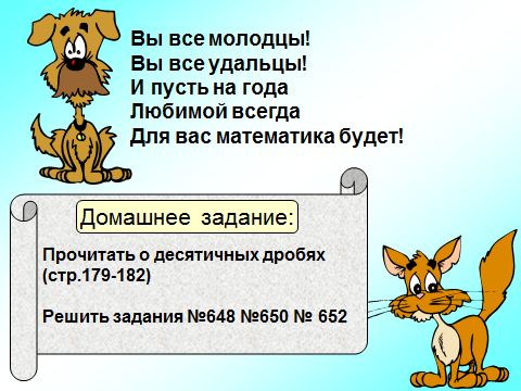 hello_html_m538742fe.png