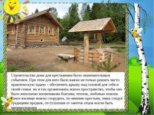 Дерево – постоянный спутник русского человека. Дерево давало кров над головой