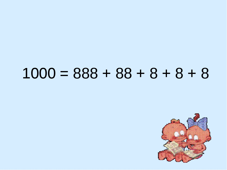 1000 = 888 + 88 + 8 + 8 + 8