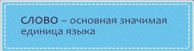 hello_html_f6a1eb0.png