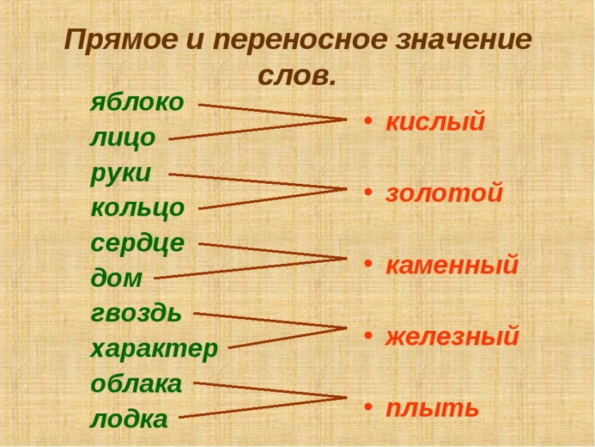 hello_html_m2c038ec0.jpg