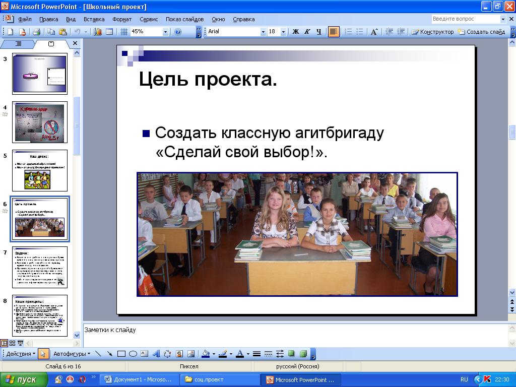 hello_html_m2a382aeb.png