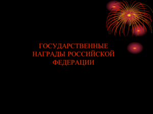hello_html_27b08f2f.png