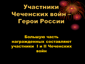 hello_html_m65318beb.png