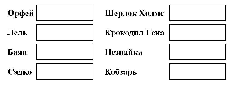 hello_html_m3696e373.jpg