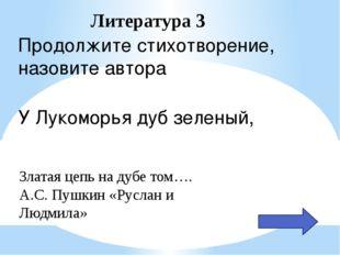 Русский язык 1 В греческом их -24, в латинском -26. Сколько их в русском? 33