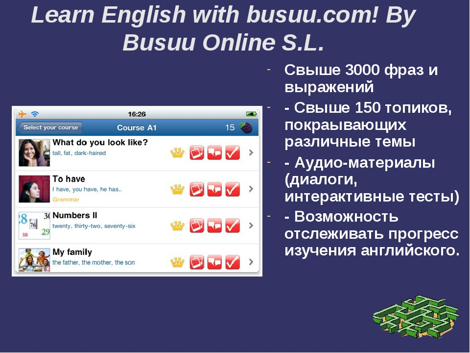 Learn English with busuu.com! By Busuu Online S.L. Свыше 3000 фраз и выражени...