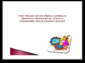 hello_html_m7edba5e1.png