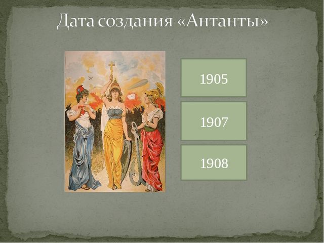 1907 1905 1908