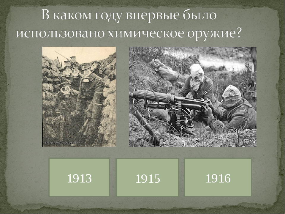 1916 1913 1915