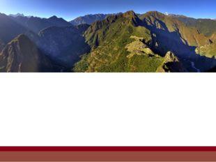 Озеро Титикака Титика́ка — самое большое по запасам пресной воды озеро в Южно