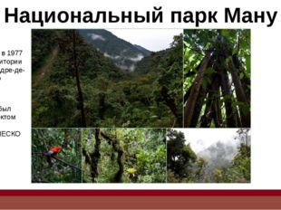 На территории заповедника можно встретить: Более 1000 видов птиц 1300 видов б