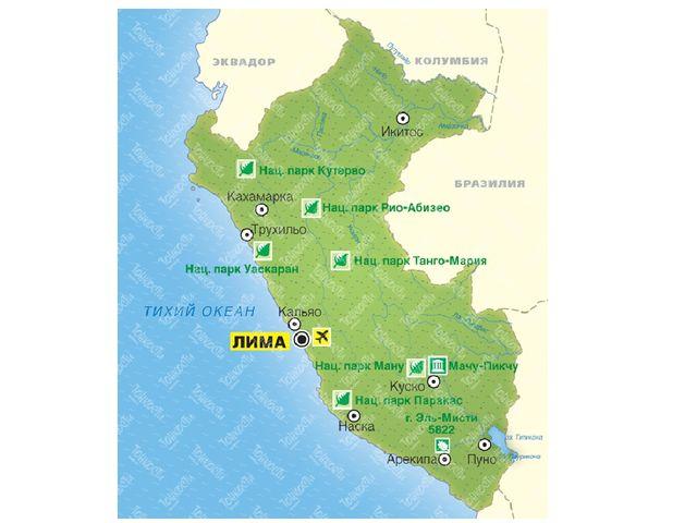 Общая площадь заповедника составляет 1,9 млн.га.( Площадь Ману— 19098км²,)...