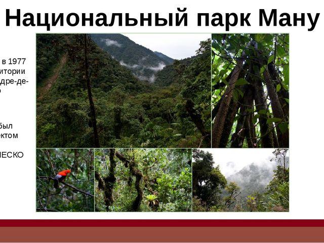 На территории заповедника можно встретить: Более 1000 видов птиц 1300 видов б...