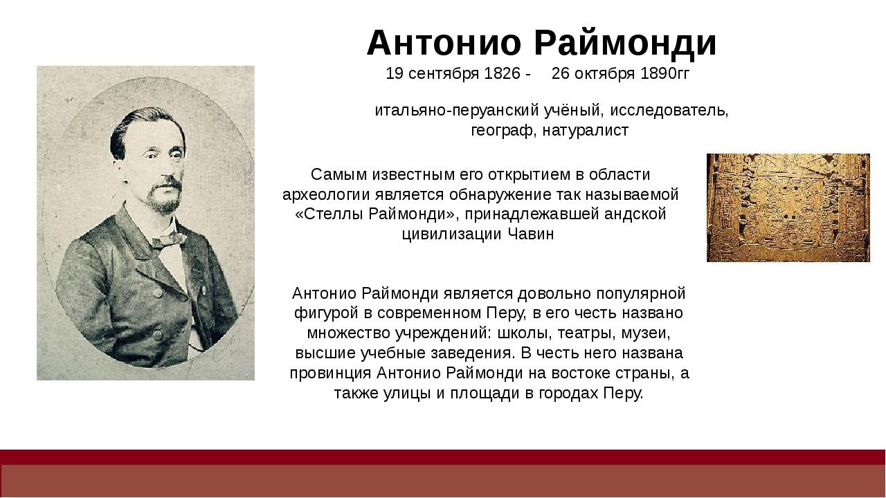 Брагинец Анастасия, 11 класс ГБОУ школа104 Санкт-Петербурга. Учитель Шиженска...