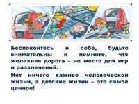 hello_html_288c5ed4.jpg