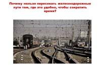 hello_html_4af82897.jpg