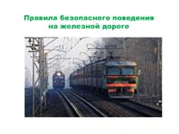 hello_html_m7856263c.jpg