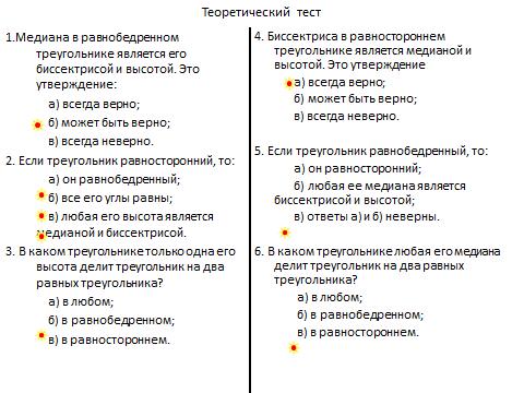 hello_html_m26e66bfb.png