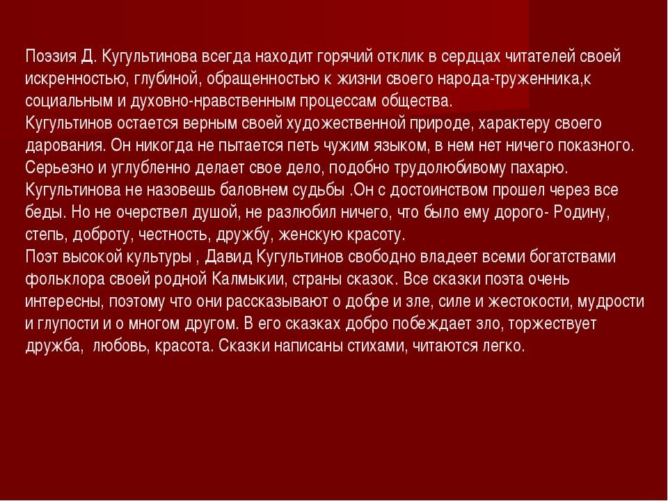 hello_html_1c61aa42.jpg